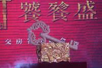 万浩锦河湾 金钥匙