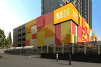 麦乐儿童文化广场 效果图