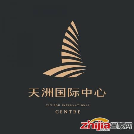 天洲国际中心 logo