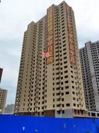 现代海棠湾