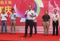 稽山·御府天城 苏宁电器有限公司邯郸分公司办公室主任徐京强先生致辞