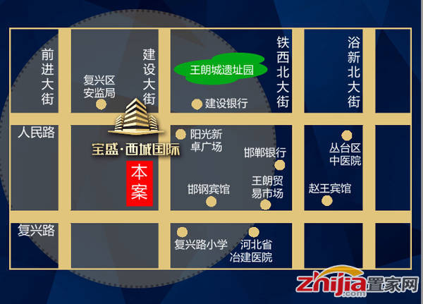 宝盛·西城国际 西城国际区位图
