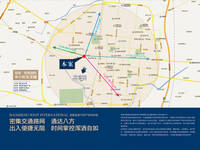 宝盛·西城国际 交通图
