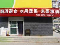 南湖文苑 生活设施