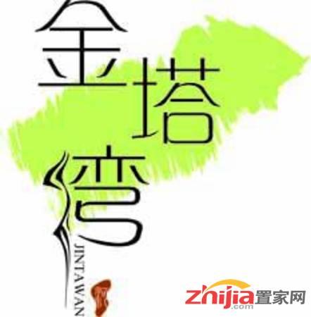 金塔湾家庭农场 logo
