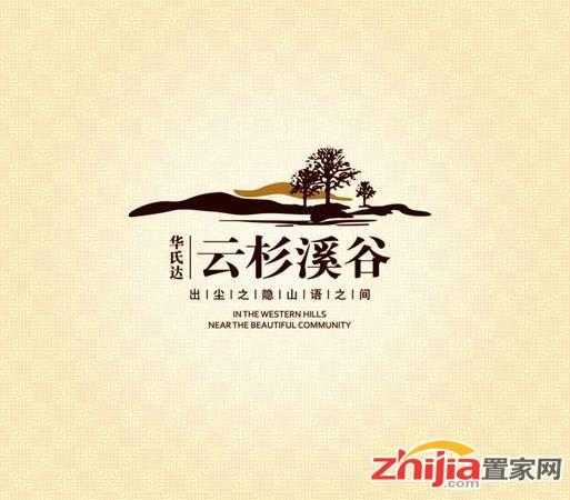 云杉溪谷 logo