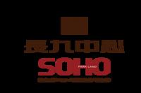 长九中心SOHO