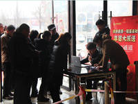 赵都新城 年终感恩——隆基泰和年货大派送活动现场图