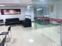 (出租)融通财金大厦东胜广场嘉和广场中山路沿线写字楼