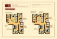 奥冠·奥北公元3室3厅2卫户型图