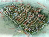 北大· 金远国际城