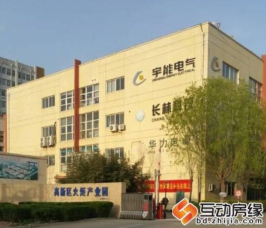 火炬产业园4号楼(竞秀区)
