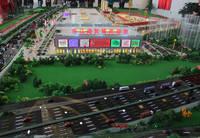 邯郸浙江商贸城 项目沙盘模型