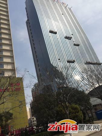 IFC金融大厦写字楼
