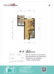 勒泰家园1室1厅1卫户型图