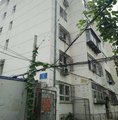 报社小区(裕华西路)