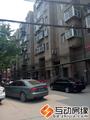 烟厂宿舍(天威路)