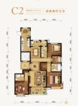 中冶·德贤MINI公寓4室2厅3卫户型图