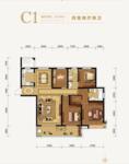 中冶德贤公馆4室2厅2卫户型图