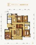 中冶德贤公馆4室2厅3卫户型图