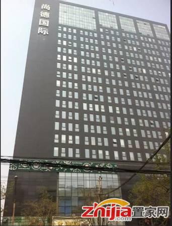尚德国际大厦
