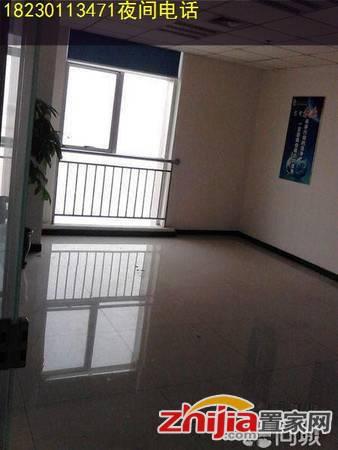 鑫明商务中心
