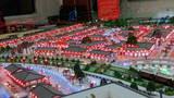 满城未央广场美食街 2层,第1层 价格83万