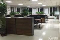 睿和中心 精装写字楼 带办公家具即租即办公 随时看