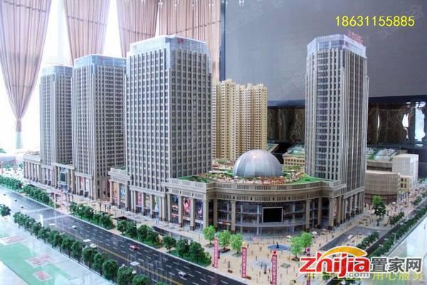 建华城市光彩