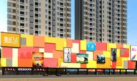 麦乐儿童文化广场