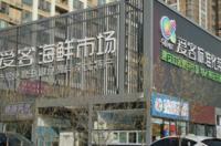 华庭国际广场