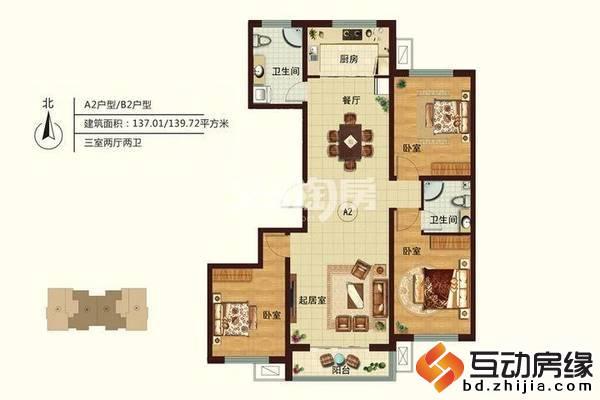 学府家苑 3室2厅2卫 139.9m² 价格102万