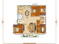 东尚名品4室2厅2卫户型图