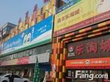 乐城贸易城五证齐全现铺发售政府支持商铺均价18000一平值值