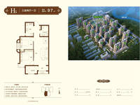 国瑞瑞城3室2厅1卫户型图