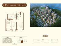 国瑞瑞城3室2厅2卫户型图