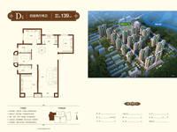 国瑞瑞城4室2厅2卫户型图