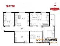 新一代C区,162平通透3室可贷款