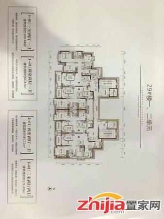 员工福利,均价17500,恒大御景半岛,毛坯两居室,南高营