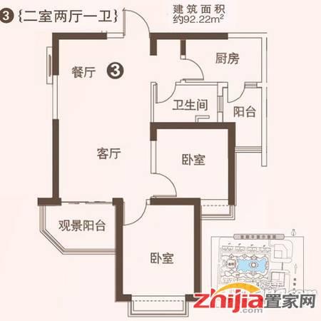恒大御景半岛精装两室 地铁4号线线 紧邻二环 学 区房