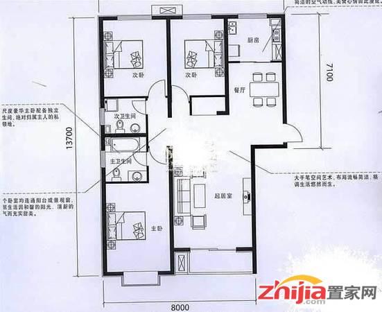 长征街小学二十三中双片内南北通透三居室豪华装修看房方便
