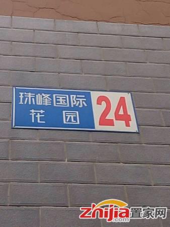 奇闻,珠峰国际花园买2室2厅1卫赠送2个花园 你信不信?