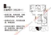 安联国际中心3室2厅2卫户型图