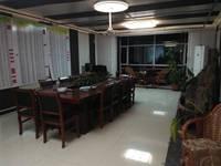 裕华区 国际丽都 4室 精装 240平米 办公家具