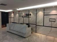 万达广场写字楼523平精装修全套家具带前台有钥匙随时看