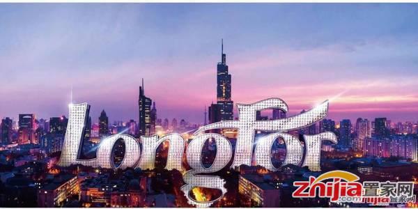 龙湖西山项目 龙湖logo