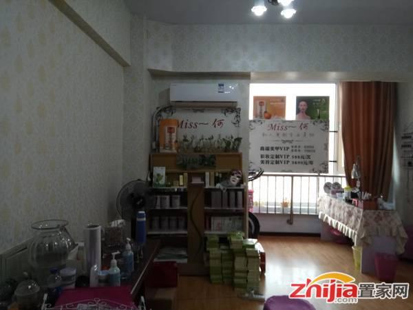 义乌写字楼 中区 租金1100元/月