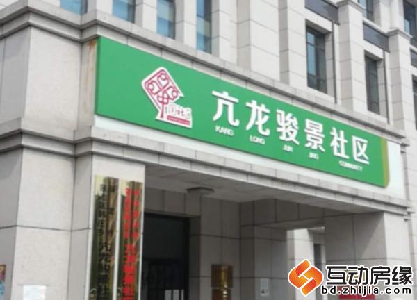 亢龙骏景社区 低区 租金7500元/月