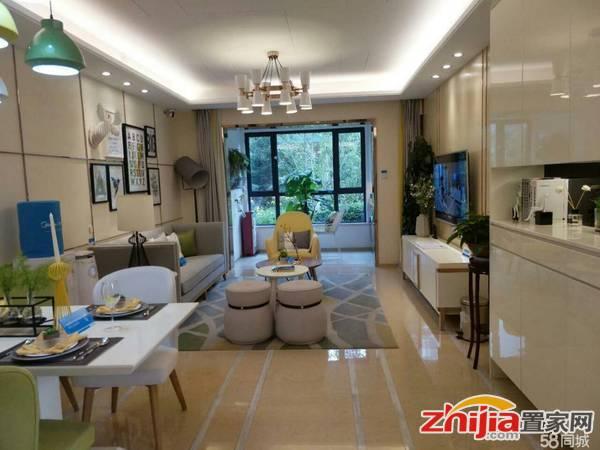 丛台幸福时光 3室2厅2卫 107m² 价格100万