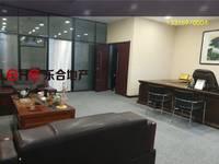 谈固商圈东胜广场500平 带办公家具 随时看房